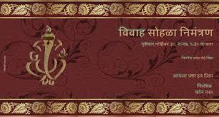 indian wedding invitation video maker