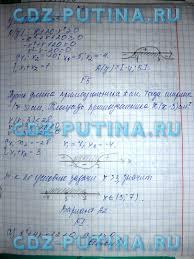 Ершова Голобородько класс самостоятельные и контрольные работы ГДЗ Решение неравенств 1 2 3 4