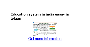 education system in essay in telugu google docs
