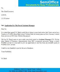 Job Re mendation Letter From Father to Son
