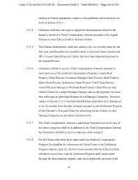 bp settlement agreement amended  123 44