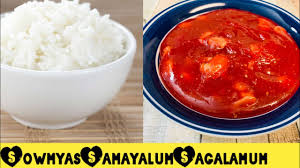 Left Over Rice Halva | Rice Halva Recipe in Tamil | Easy Instant Alva  Recipe | Sweet Recipe inTamil - YouTube