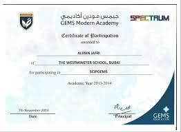 Accomplishments Aliyan Jafri