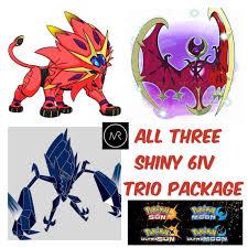 All Three Alolan Event Shiny Legendary Pokemon Ultra Sun Ultra Moon Sun &  Moon Nintendo 3DS Alol ... - Gameflip
