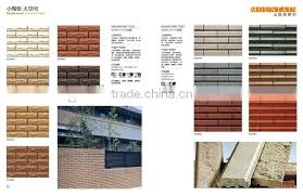 outdoor brick wall tiles wooden texture ceramic clinker tile cladding whole china small effect exterior