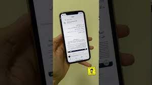 تفعيل ميزة الانذار المبكر في السعوديه 🚨 . - YouTube