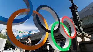Tokyo Olympics 2021: Tokyo Olympics ...