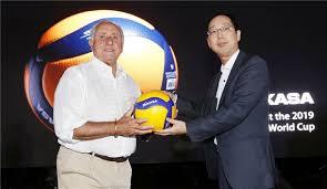Новый официальный <b>волейбольный мяч Mikasa V200W</b> ...
