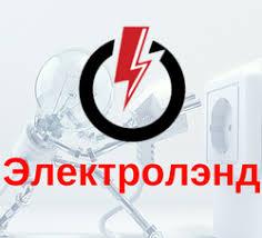 <b>Прожектор</b> светодиодный <b>СДО 06-30</b> 6500К 2700лм IP65 <b>ИЭК</b> ...
