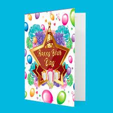 Folded Birthday Card Birthday Card A5 Folded 350gsm