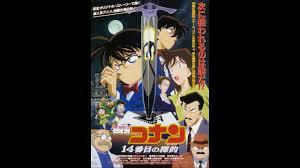 Detective Conan Movie 2 Soundtrack - Track 4 - YouTube