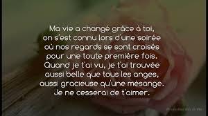 Phrase D Amour Pour Photo Ne21 Jornalagora