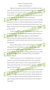 Debate Essay Example Euthanasia Argumentative Essay