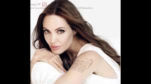 анджелина джоли Angelina Jolie Musical Slide Show