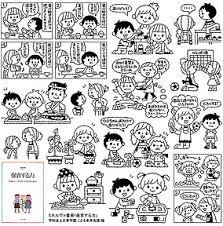 Work イラストレーターいまうらさくらのイラストサイト 日本