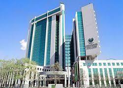 Сбербанк России Википедия sberbank head office jpg