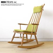 chair hope rocking chair with the cushion of the cover ring type that the form