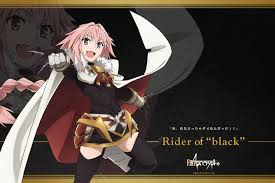 Astolfo (fate/apocrypha) 1080p, 2k, 4k, 5k hd wallpapers free download, these wallpapers are free download for pc, laptop, iphone, android phone and ipad desktop. Download Astolfo Wallpaper And Scan Gallery Wallpaper Wallpapers Com