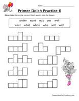 Kindergarten Sight Words Worksheet - Have Fun TeachingKindergarten Sight Words Worksheet