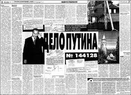 Посольство США в России призвало освободить украинского политзаключенного Сенцова - Цензор.НЕТ 4295