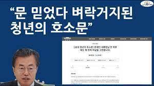 """벼락거지된 2030 분노, """"영끌이 빚투""""로 증권 암호파폐에 뛰어 들어 - 자유논객연합 :: 논객넷 - 자유논객연합"""