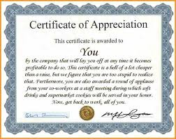 Examples Of Certificates Of Appreciation Wording Custom Certificate Of Appreciation To Employee Wording Sample 44