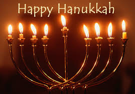 the cmp family sends love and light to you and yours on this last night of hanukkah
