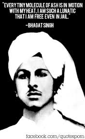 best ideas about bhagat singh bhagat singh 17 best ideas about bhagat singh bhagat singh quotes ems namboodiripad and sikh quotes