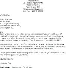 dear human resources cover letter dear human resources cover letter dear human resources cover letters