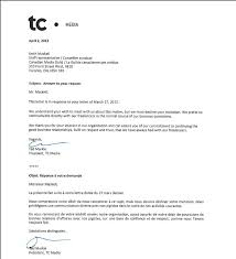 Meeting Request Letter Letter Of Recommendation