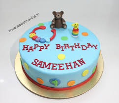 Toys Theme Small 3d Cake For 1st Birthday Boy Cake By Sweet Mantra