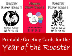 It is highly responsive and is ready to print. Printable Chinese New Year Rooster Greeting Cards Kid Crafts For Year Of The Rooster Hubpages