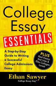book college essay guy get inspired  the first chapter for