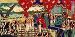 Meiji Period Government