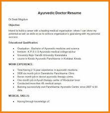 Cv Format For Doctors Free Download Ayurvedic Doctor Resume