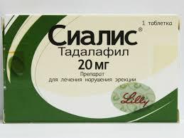 купить сиалис в аптеках