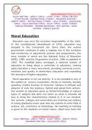inspirational essays docoments ojazlink inspirational essays about success essay