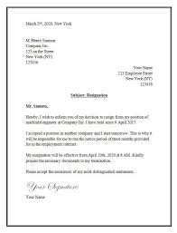 word templates resignation letter resignation letter template word letter template word