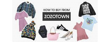 ZOZOTOWN Shopping Guide: How to buy from ZOZOTOWN | FROM ...