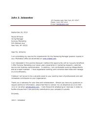 Sample Job Cover Letter Doc Refrence Cover Letter Job