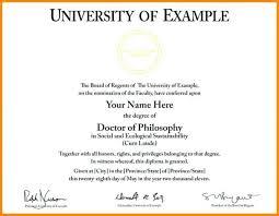 University Certificate Template Sample Of Nursery Graduation