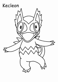 Kleurplaat Pokemon Mooi Car Coloring Pages Best New Car Coloring