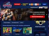 Азартные игры на портале Вулкан Россия