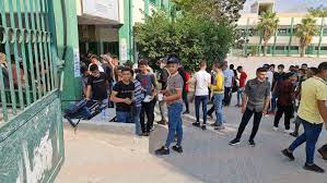 Get موعد امتحانات الثانوية العامة 2021 في فلسطين Images