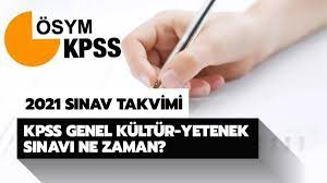 2021 KPSS Lisans tarihleri: KPSS Genel Kültür Genel Yetenek sınavı ne zaman?