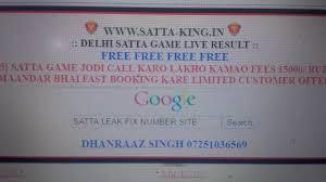 Satta Matka Daily Trick Change Your Life With 100 Gaurenty