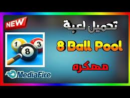هل يمكنك استخدام مهاراتك البارزة لإكمال التحديات والنصر في أرقى البطولات؟ أفضل المنافسين ينتظرون! تحميل لعبة 3d Pool Ball مهكرة اخر اصدار