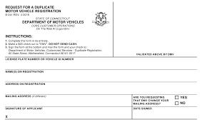 form b 341 printable pdf or