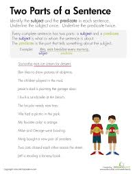 Finding the Subject and Predicate | Lesson Plan | Education.com