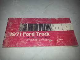 similiar 1984 ford f600 dump truck keywords 1949 ford truck wiring diagram likewise chevy wiper motor wiring